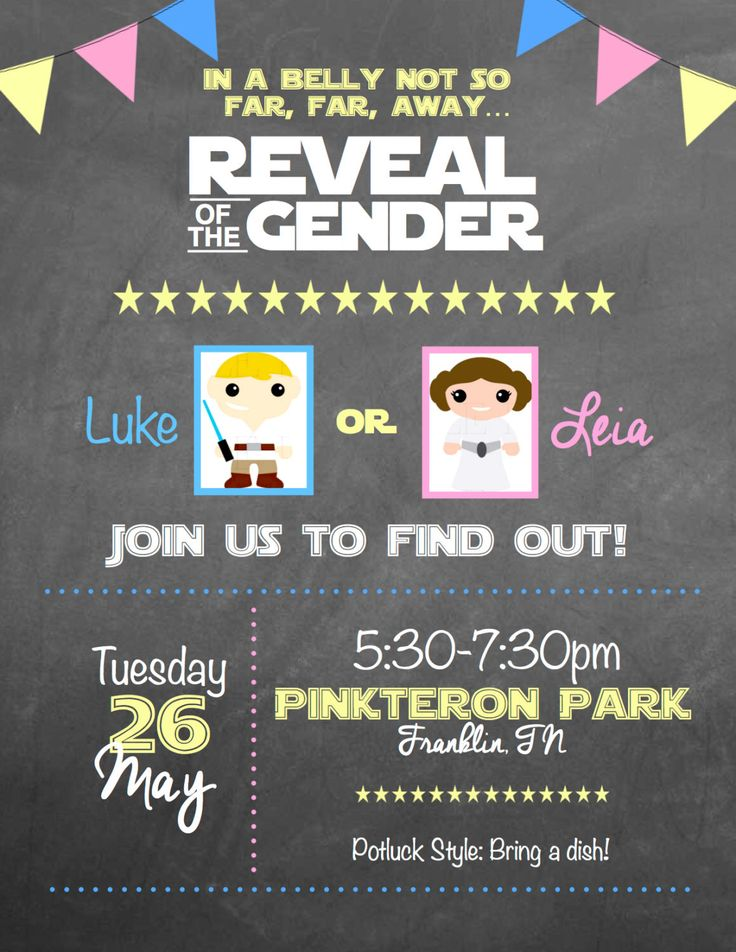 Star Wars Gender Reveal Invitation by JakeandJess on Etsy https://www.etsy.com/listing/233622797/star-wars-gender-reveal-invitation