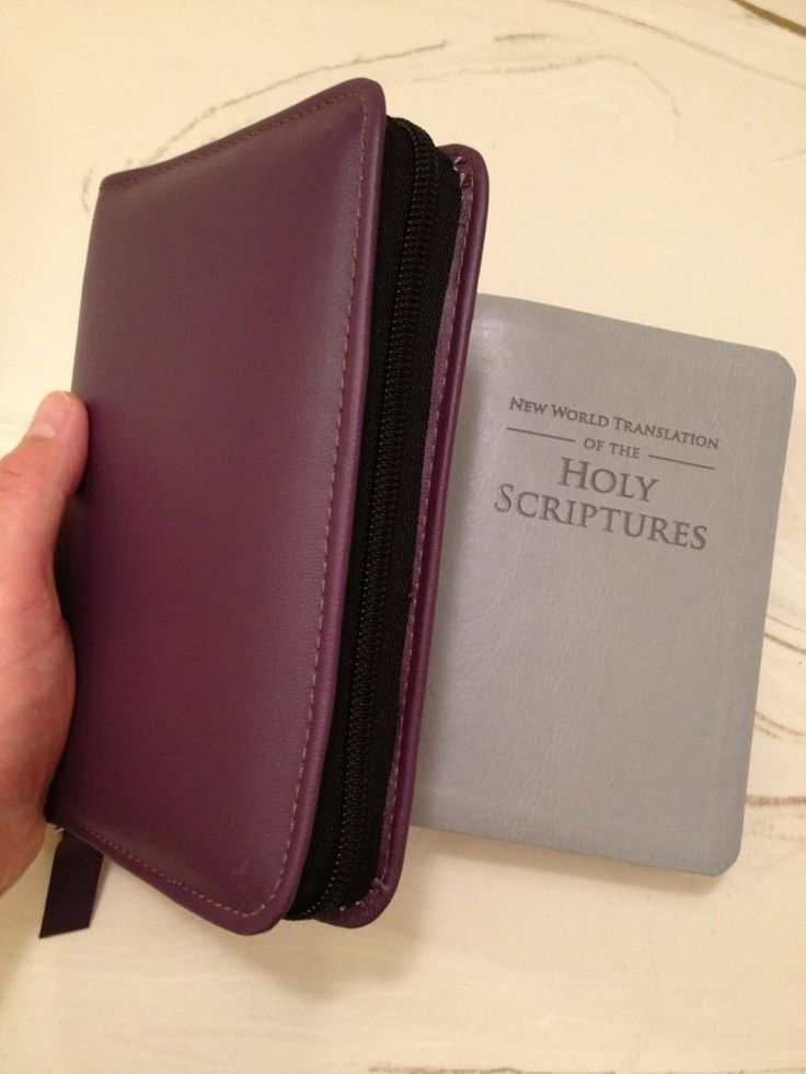 New World Translation Bible Cover Jehovah's Witness Gift | eBay