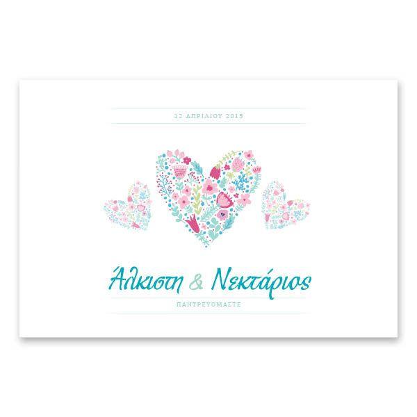 Μοντέρνες Καρδιές | Ένα φρέσκο σχέδιο με θέμα καρδιές σχηματισμένες από πολύχρωμα λουλούδια σε ελεύθερη γραφή και λευκό φόντο κοσμεί τα ονόματά σας στο προσκλητήριο γάμου, οριζόντιας διάταξης 15 x 22 εκατοστών. Τυπώνεται σε χαρτί πολυτελείας της επιλογής σας και συνοδεύεται από αντίστοιχο φάκελο. http://www.lovetale.gr/lg-1437-c1-la.html