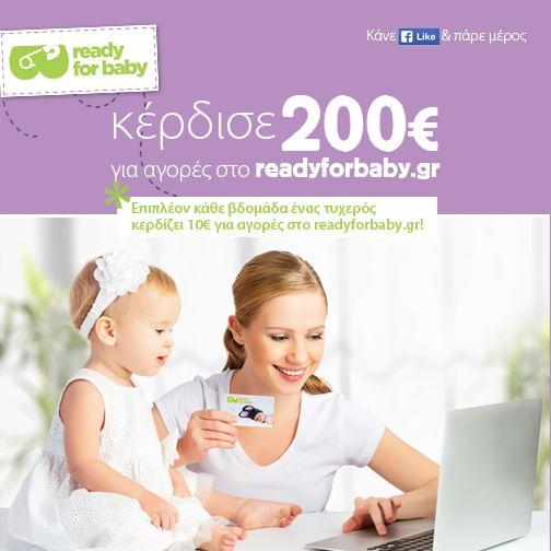 Μεγάλος Διαγωνισμός Ready for Baby!!  Θέλοντας να σας ευχαριστήσουμε από καρδιάς για την αγάπη και τη στήριξή σας, σήμερα ξεκινάμε έναν μεγάλο Διαγωνισμό, με έπαθλο 200€ για αγορές από το readyforbaby.gr! Πάρτε μέρος στο link που ακολουθεί, καλέστε τους φίλους σας και κερδίστε επιπλέον συμμετοχές! Καλή επιτυχία σε όλους!!  https://www.facebook.com/readyforbaby.gr/app_254641918076933