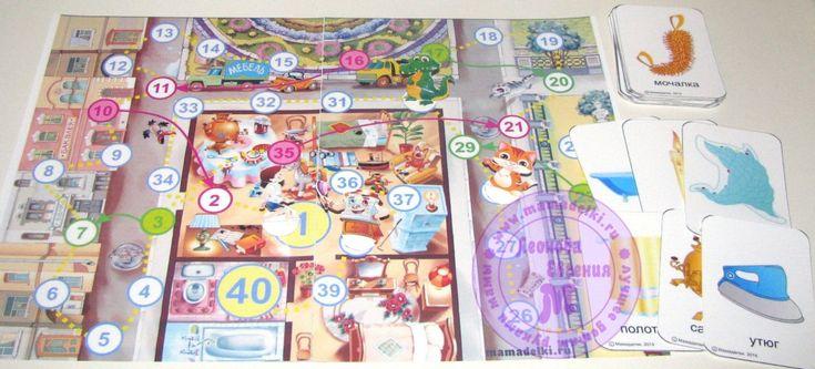 Настольная игра с 32 карточками заданиями по сказке Чуковского Мойдодыр