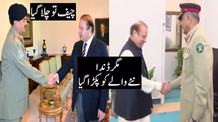 This Video Will Make Nawaz Sharif Angry