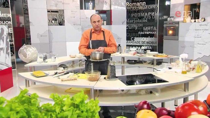 Кухня Италии. Каннеллони