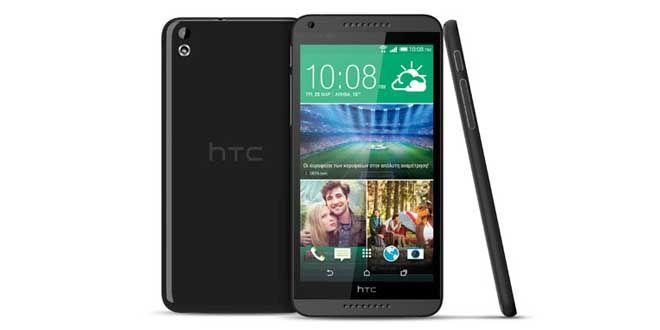 Διαγωνισμός missbloom.gr με δώρο ένα κινητό HTC Desire 816 - ΔΙΑΓΩΝΙΣΜΟΙ e-contest.gr