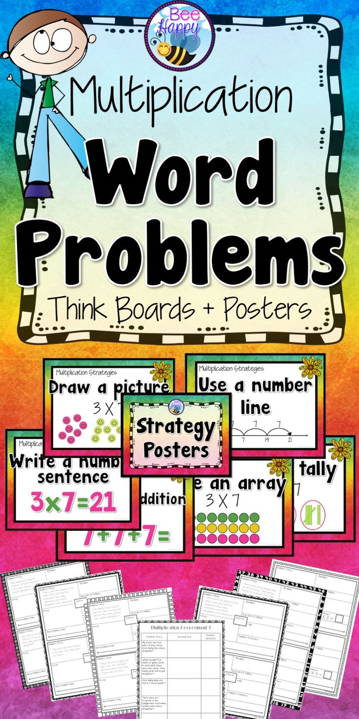 Multiplication Word Problems – Think Boards - Think Boards are a great, visual device for helping children to solve math word problems. They encourage the use of different strategies to solve problems. Armed with the knowledge and experience of using a variety of strategies, the children will start to make their own decisions as to the most appropriate strategy for them to use at any one time