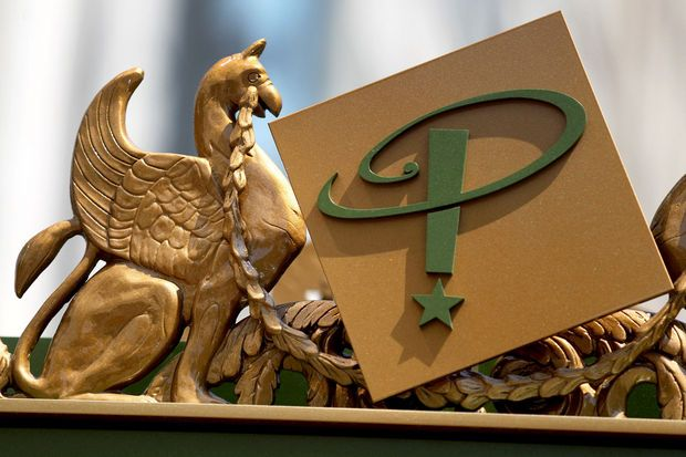 View of decorative pieces on top of new signage at Playhouse Square. (Marvin Fong / The Plain Dealer)