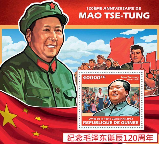 GU 13614 b120th anniversary of Mao Tse-Tung