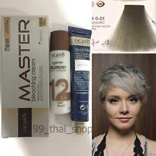 DCASH Master Permanent Hair Dye BH0-01, Silver Hair Bleach Color Super Hair Dye