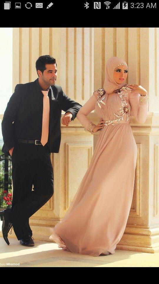 schöne muslimische Paare Bilder