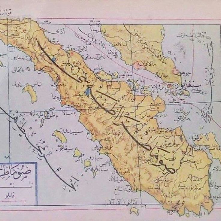 @Regrann from @ottomanarchive -  An Ottoman map of Sumatra Island Malacca Johor and Singapore 1890.  Osmanlı Sumatra Adası Malakka Johore ve Singapur haritası 1890.  خريطة عثمانية لجزيرة سومطرة مالاغا جوهور و سنغافورة   #ottomanempire #osmanlidevleti #ottoman #tarih #Allah #historic #syria #palestine #sultan #history #istanbul #islam #osmanlı #photo #photography #photographer #photooftheday #picoftheday #picture #painting #turkey #turkiye #love #charity #suleymaniye #painting #paint…