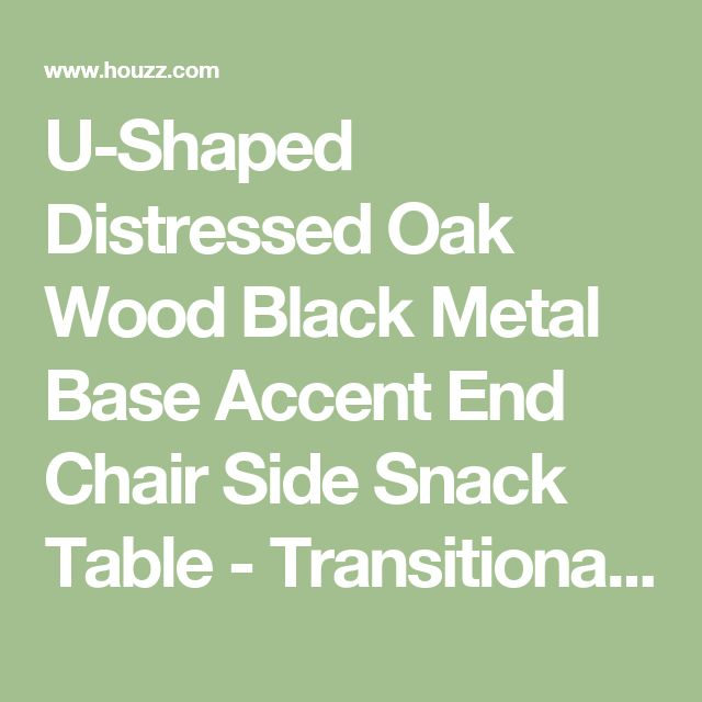 U-Shaped Distressed Oak Wood Black Metal Base Accent End Chair Side Snack Table - Transitional - Tv Trays - by ADARN INC.