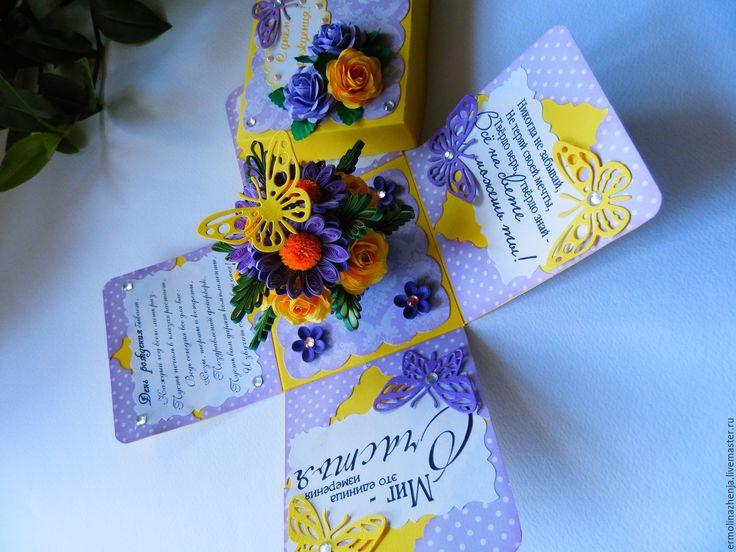"""Купить Открытка- коробка с днем рождения """"Сиренево-желтая"""" - сиреневый, желтый, с днем рождения"""