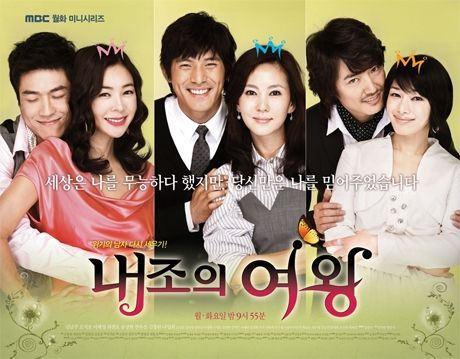 Queen of Housewives  Kim Nam-Joo was great in this drama