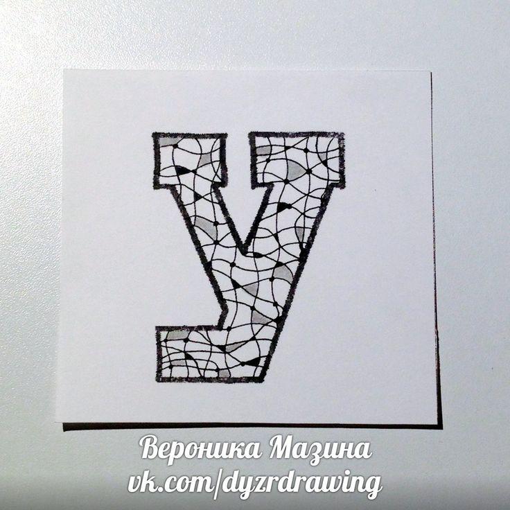 """33 базовых узора/тангл здесь https://vk.com/album-93751560_225245321 посмотреть видео """"как рисовать узор/тангл?"""" можно здесь http://www.liveinternet.ru/users/6136511/rubric/6194209/ Самоучитель зентангл http://www.liveinternet.ru/users/6136511/rubric/6192576/"""