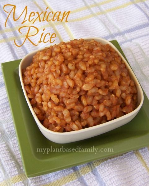 Mexican Rice in 3 Simple Steps This side dish is easy, cheap and delicious!