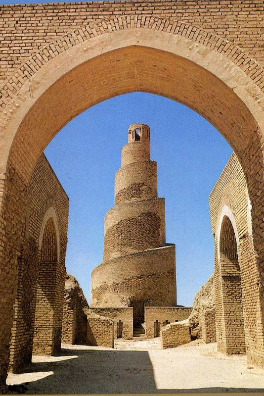 Minaret of Samarra, Great Mosque of Samarra, Samarra, Iraq