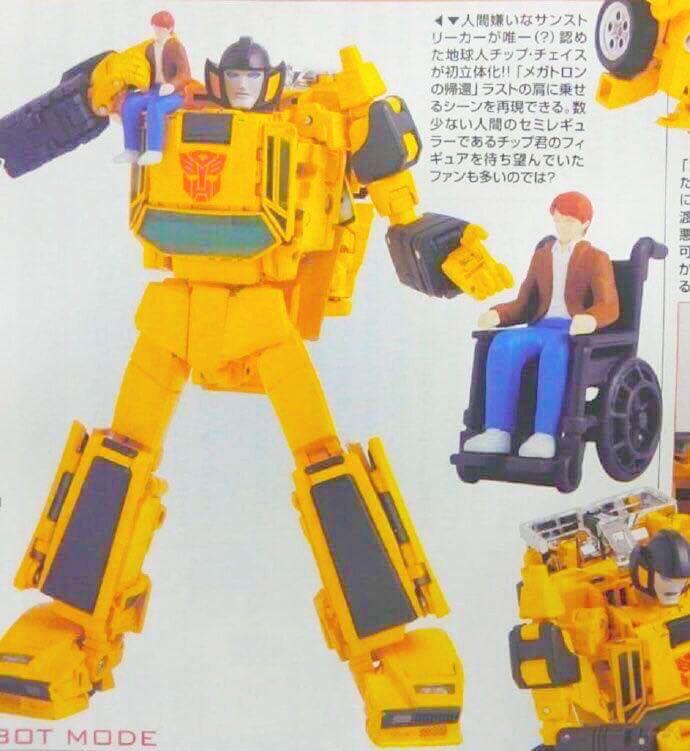 Transformers Masterpiece: MP-39 Sunstreaker Announced! No release date. Looks good!