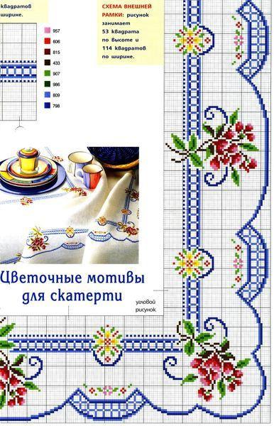 Gallery.ru / Фото #2 - 24 - irisha-ira