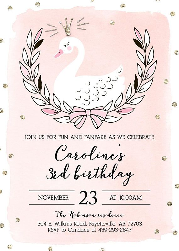 73 best Best Birthday Invitations Ideas images – First Birthday Sayings for Invitations