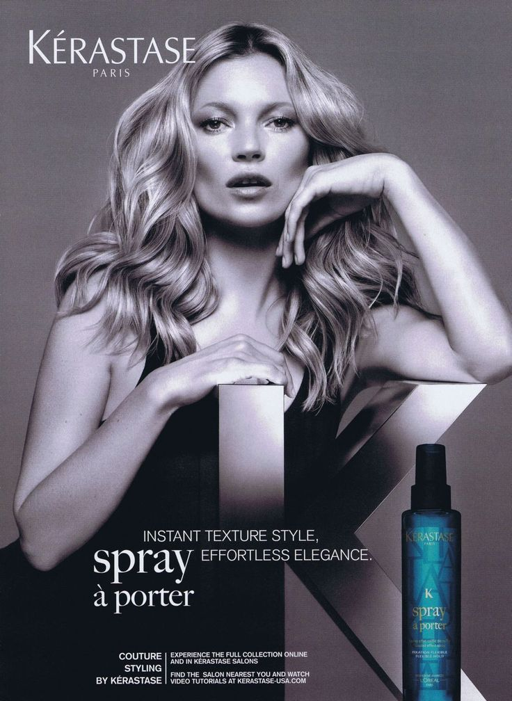 !KÉRASTASE - new hair care line with the divine Kate Moss