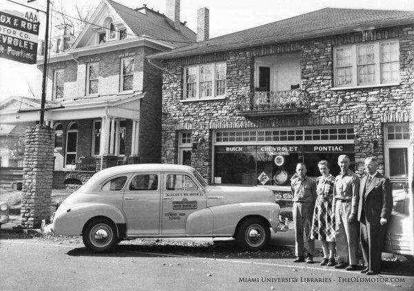 Ziliox roe motor co oxford ohio 1947 motor city for Motor city car dealership