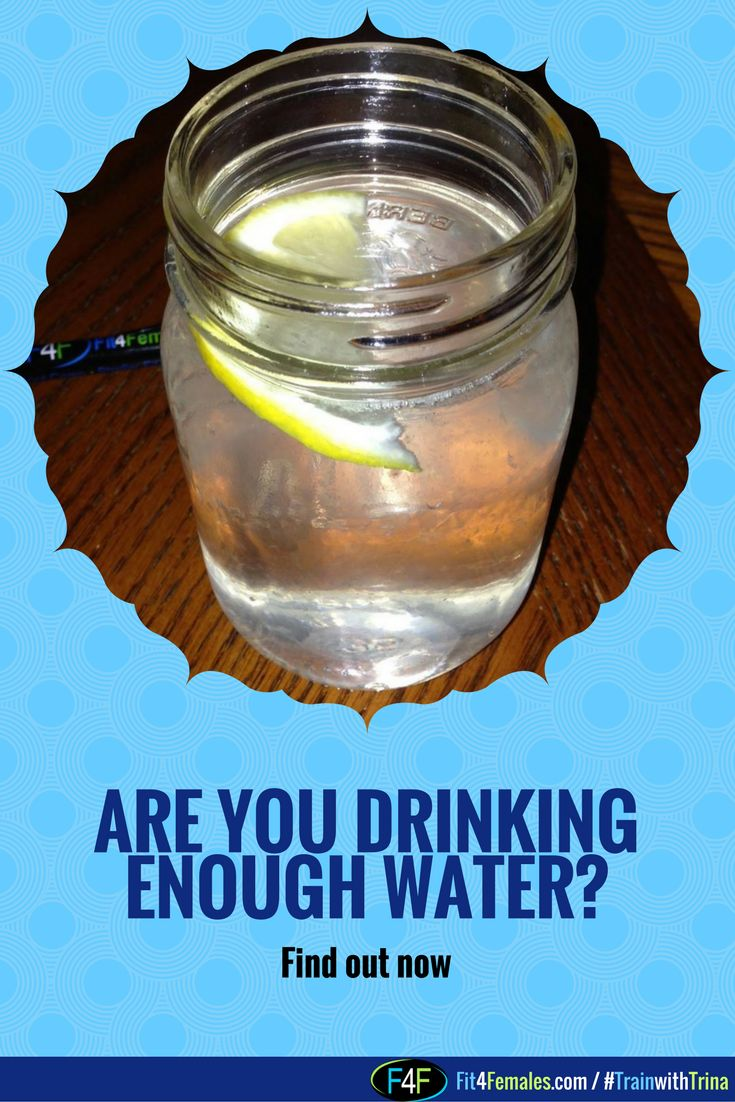 """Are you wondering """"how much water should I drink?"""" Do I drink 8 or 10 glasses? Water is extremely important for detoxification, hydration, weight loss read and REPIN this"""