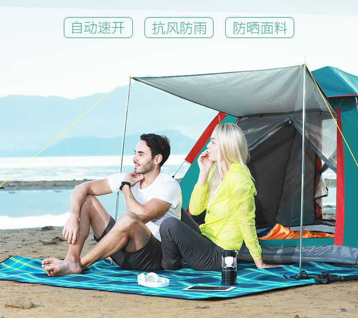 541421706093 outdoor, sports tent  very easy to install / set up fits 3-4 people Tent weight: 3.7KG  Material:  210T sunscreen silver tape 210D high density waterproof Oxford cloth Scaffold material: FRP  Expanded size (L * W * H): 215 * 215 * 142 cm  Contact : Ong Mari mobile / whatsapp : +60126467288  www.allfurniture.lelong.com.my   www.facebook.com/www.allfurniture.lelong.com.my   www.flickr.com/photos/all-furniture/collections