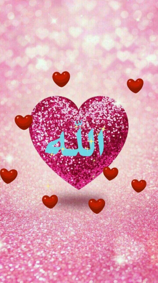 Alhamdulillah Alhamdulillah Kaligrafi Islamic Wallpaper Allah Wallpaper Islamic Wallpaper Hd