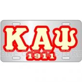 Kappa Alpha Psi Year License Plate #kappaalphapsi