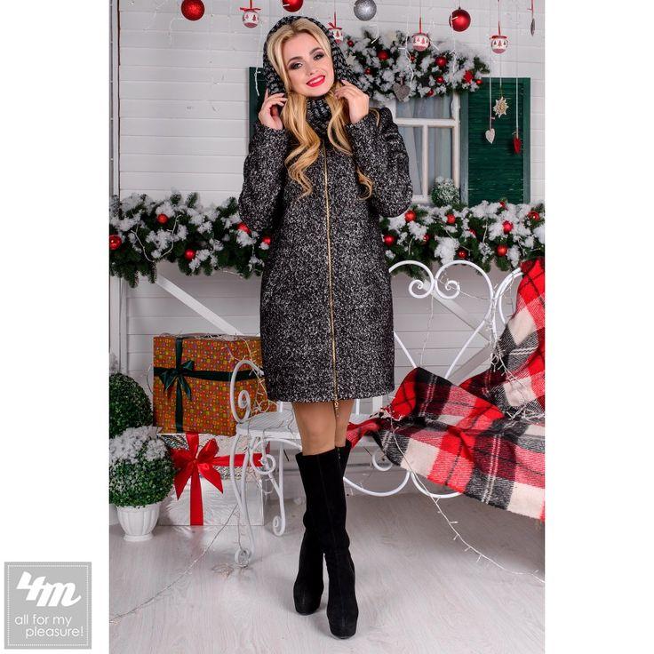 Пальто Modus «Сан-Ремо Лайт Букле Крупное Хомут Зима» (Черный, серый 6) http://lnk.al/3f3p  Правильно подобранное пальто позволит вам стильно и комфортно провести холодные времена года. Пальто прямого кроя выполнено из мягкой и теплой шерсти. Застежка на молнию по всей длине пальто не позволит ветру и холоду потревожить вас. Сан-Ремо идеальный вариант для девушек которые ценят комфорт и качество.