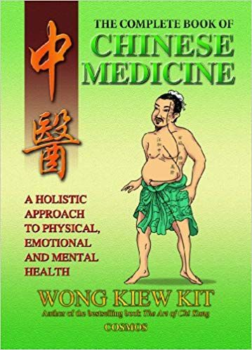 the complete book of shaolin comprehensive programme for physical emotional mental and spiritual development