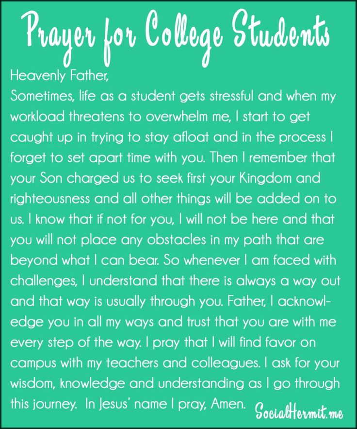 best proverbs for exams When you are ready to begin your free wonderlic sle-q practice test your best study option if you want to pass nursing school entrance exams proverb.