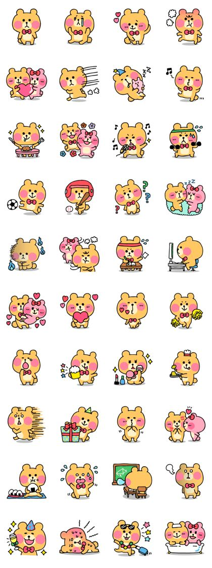Here are the Round Bear live a funny life!Colourful and expressive, he will send you happiness!Use for all events!