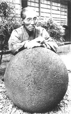 KAWAI Kanjiro (1890-1966), Japanese potter and a key figure in mingei (Japanese folk art) and studio pottery movements, which included his friends Bernard Leach, Shoji Hamada and Kenkichi Tomitomo. 河井寛次郎