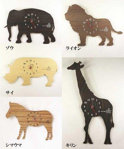 【レビューを書いて5%OFF♪】動物の影絵のようなシルエット『SHADOWW掛け時計』YK10-104