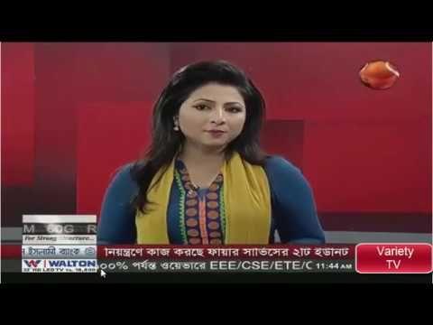 Today Bangla News 7 JULY 2017 On Channel 24 সর্বশেষ খবর।