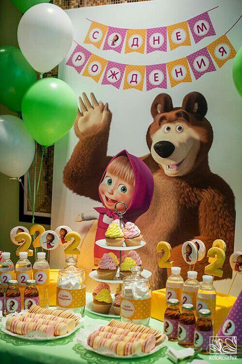 Открытка с днем рождения девочке 3 годика с машей и медведем