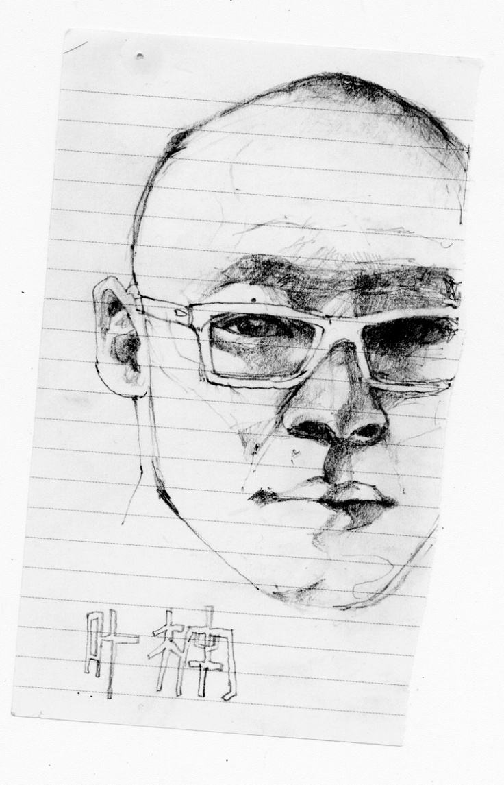 Chinese artist sketched from a photo in Modern Painters on a long train journey.