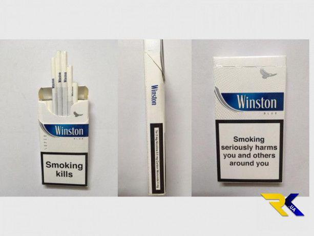 Объявления о продаже сигарет оптом сигареты житан купить в волгограде