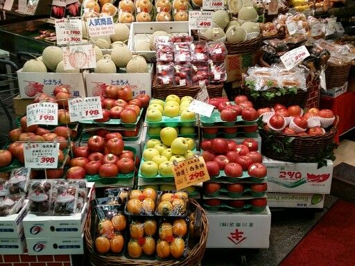 Fresh fruits #Osaka, Kuromon Market#