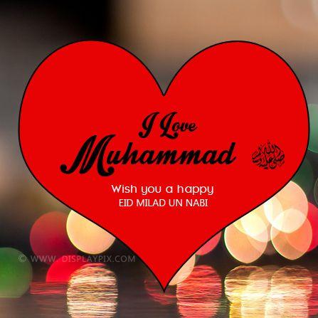 Eid milad un nabi 12 rabi ul awwal 2014 tumblr indeed for 12 rabi ul awal decoration