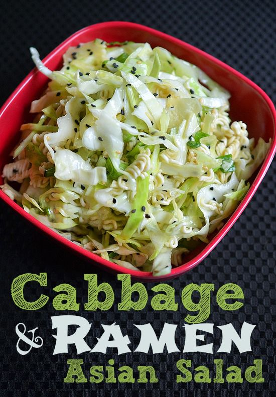 Cabbage Ramen Asian Salad Recipe slaw. Perfect side dish for barbeques or to take to a potluck! Healthy and light dinner option as well. Queen Bee Coupons