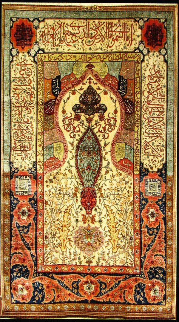 Distinguished Hereke Turkish Silk Rug.