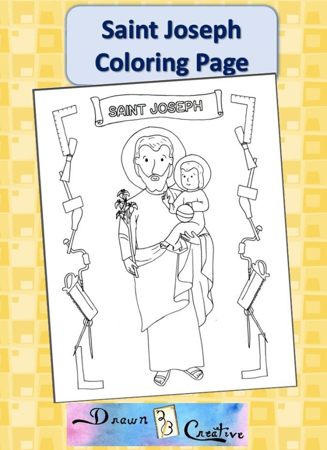 Printable Saint Joseph Coloring Page with carpenter tools in the boarder: