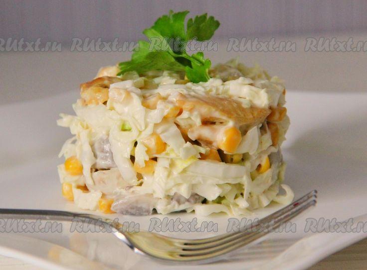 Салат из кукурузы, шампиньонов и курицы