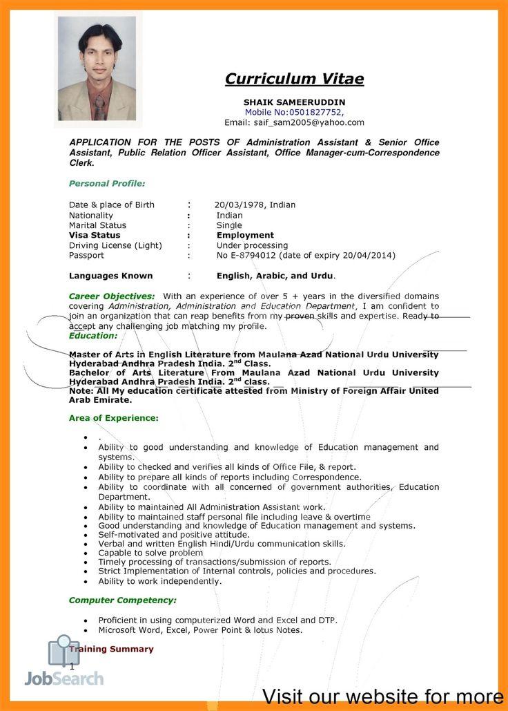 job resume pdf job resume pdf download job resume pdf file