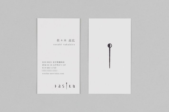 rasiku 名刺 | homesickdesign