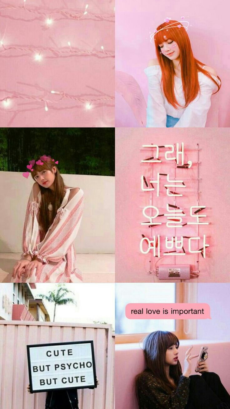 Black And Pink Aesthetic Wallpaper