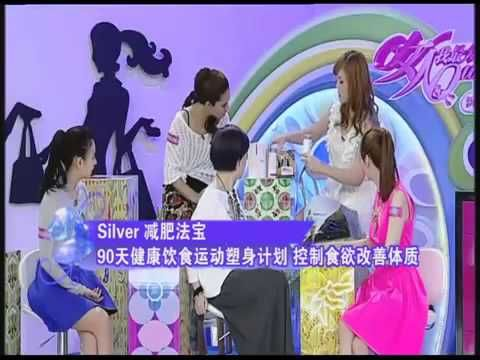 女人我最大 新加坡版 明星推薦TR90計劃 StarHub TV Lady First Singapore Season 2 Ep 1 Featured Product Nu Skin age - YouTube