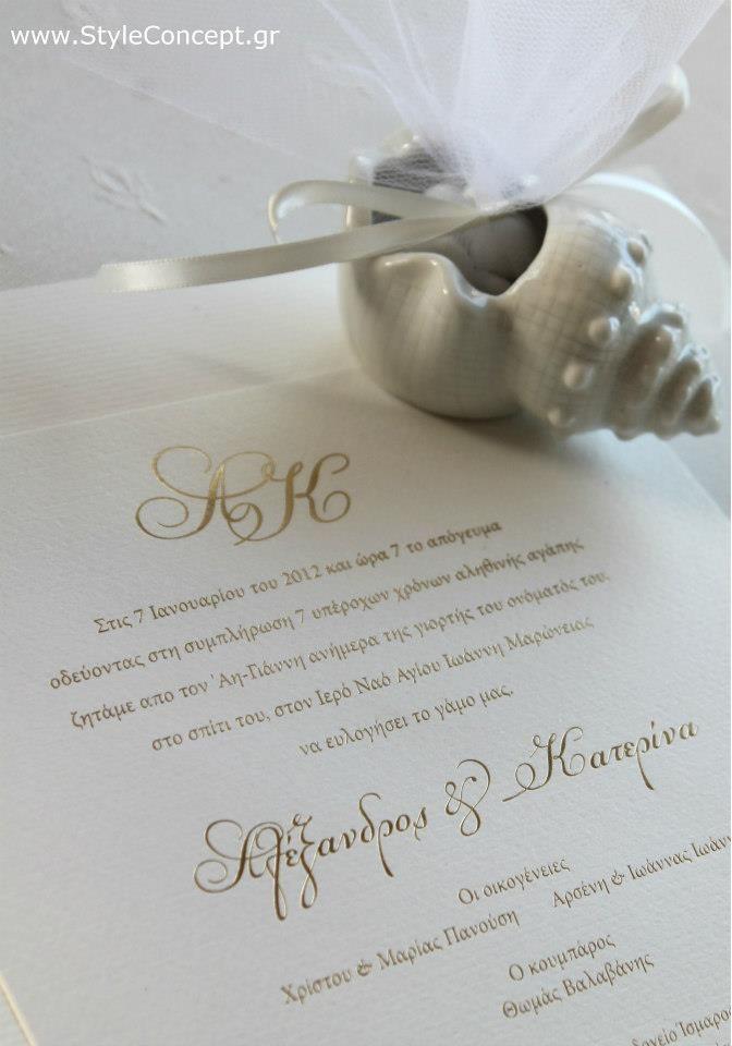 Porcelain shell favor, nice keepsake of a summer greek wedding!